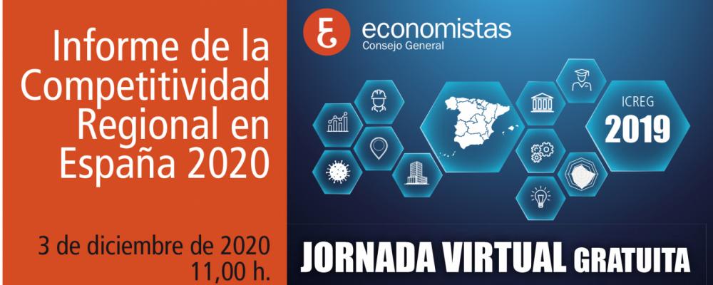 Jornada virtual gratuita. Informe de la Competitividad Regional en España 2020