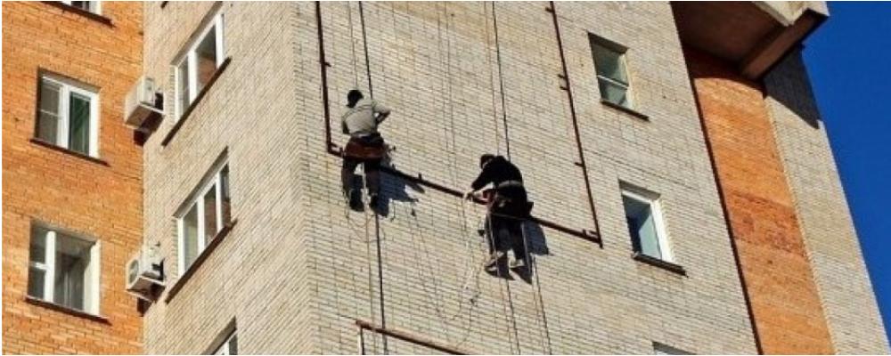 """Seminario técnico online """"Equipos de protección individual frente al riesgo de caídas de altura"""""""