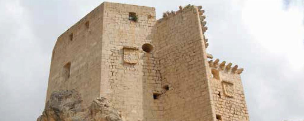 XXVII Jornadas de Patrimonio Cultural de la Región de Murcia